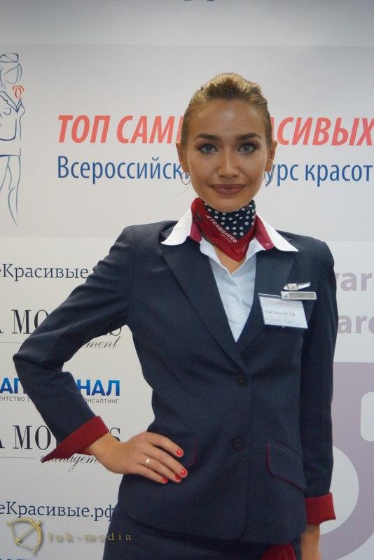 ТОП Самых красивых стюардесс России 2015