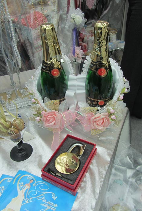 свадебная выставка 2013