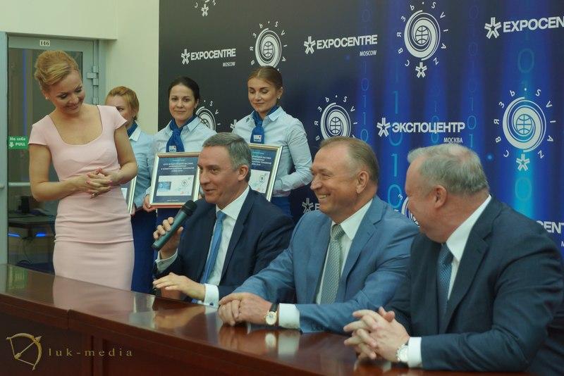выставка связь 2016 москва