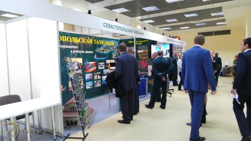 выставка таможенная служба 2015