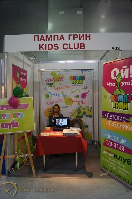 лицензионный форум 2014 фото
