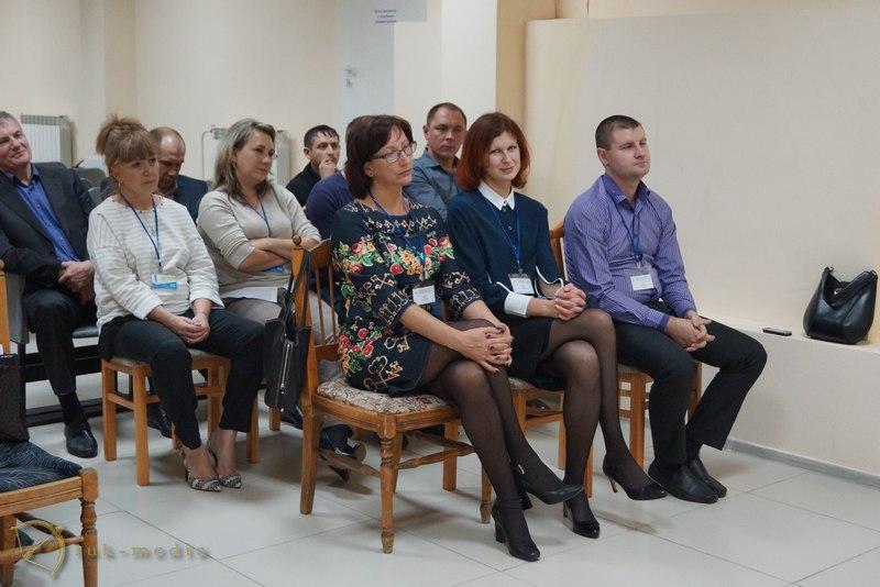 учебный центр томск