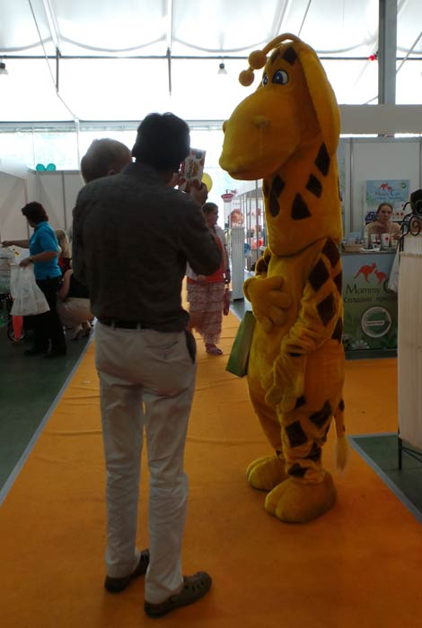 wan expo 2013