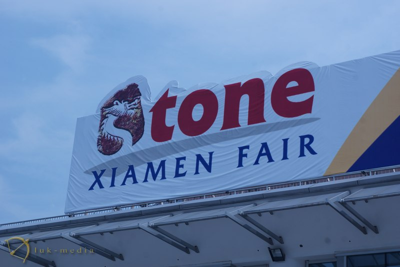xiamen stone fair 2016 фото отчет видео