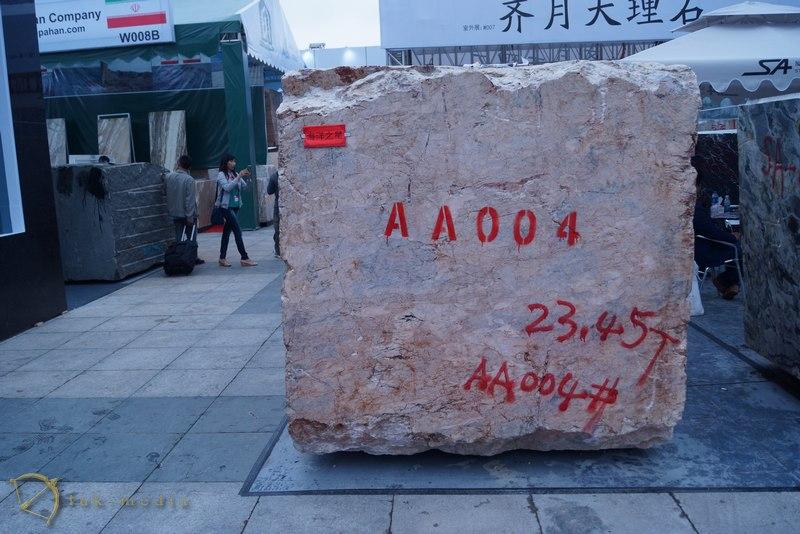 Xiamen Stone Fair 2016 станки