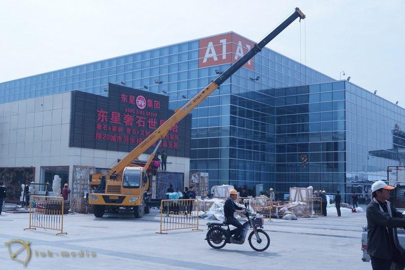 выставка Xiamen Stone Fair 2016