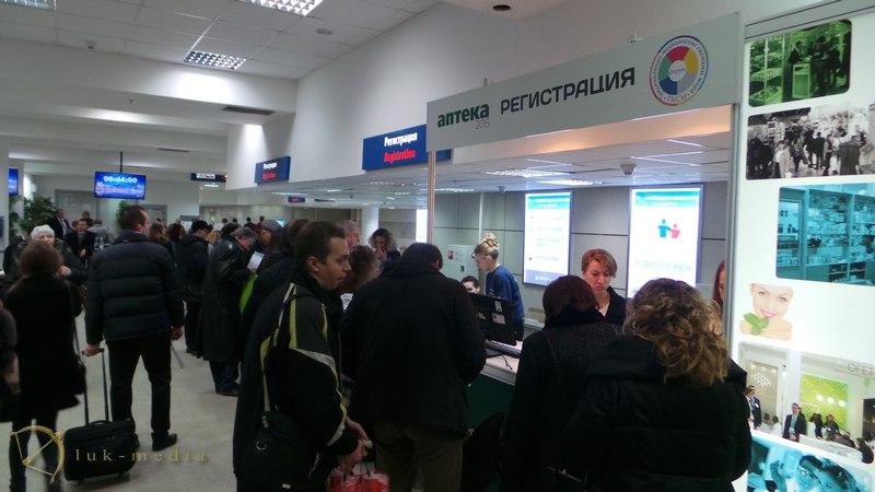 российская неделя здравоохранения 2015