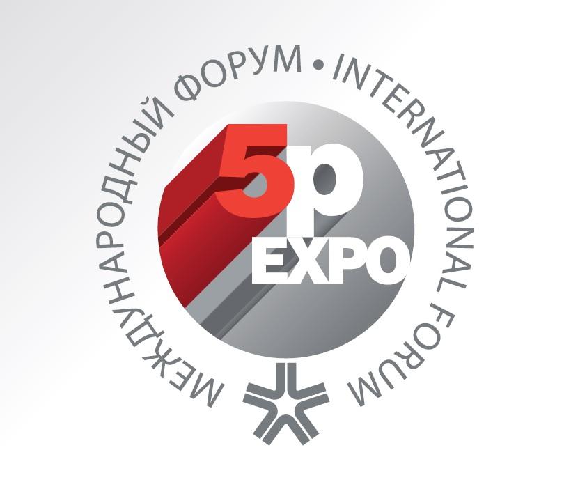 Форум выставочной индустрии