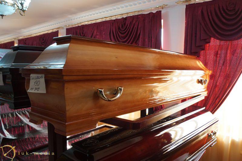 Похоронное агентство из Алматы
