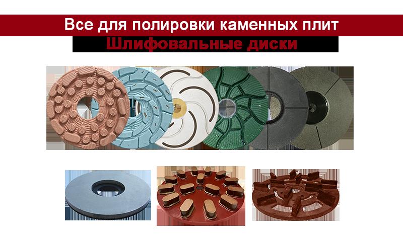 Абразивный инструмент компании АЛМИР