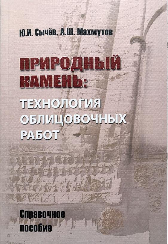 Книги от Алмира