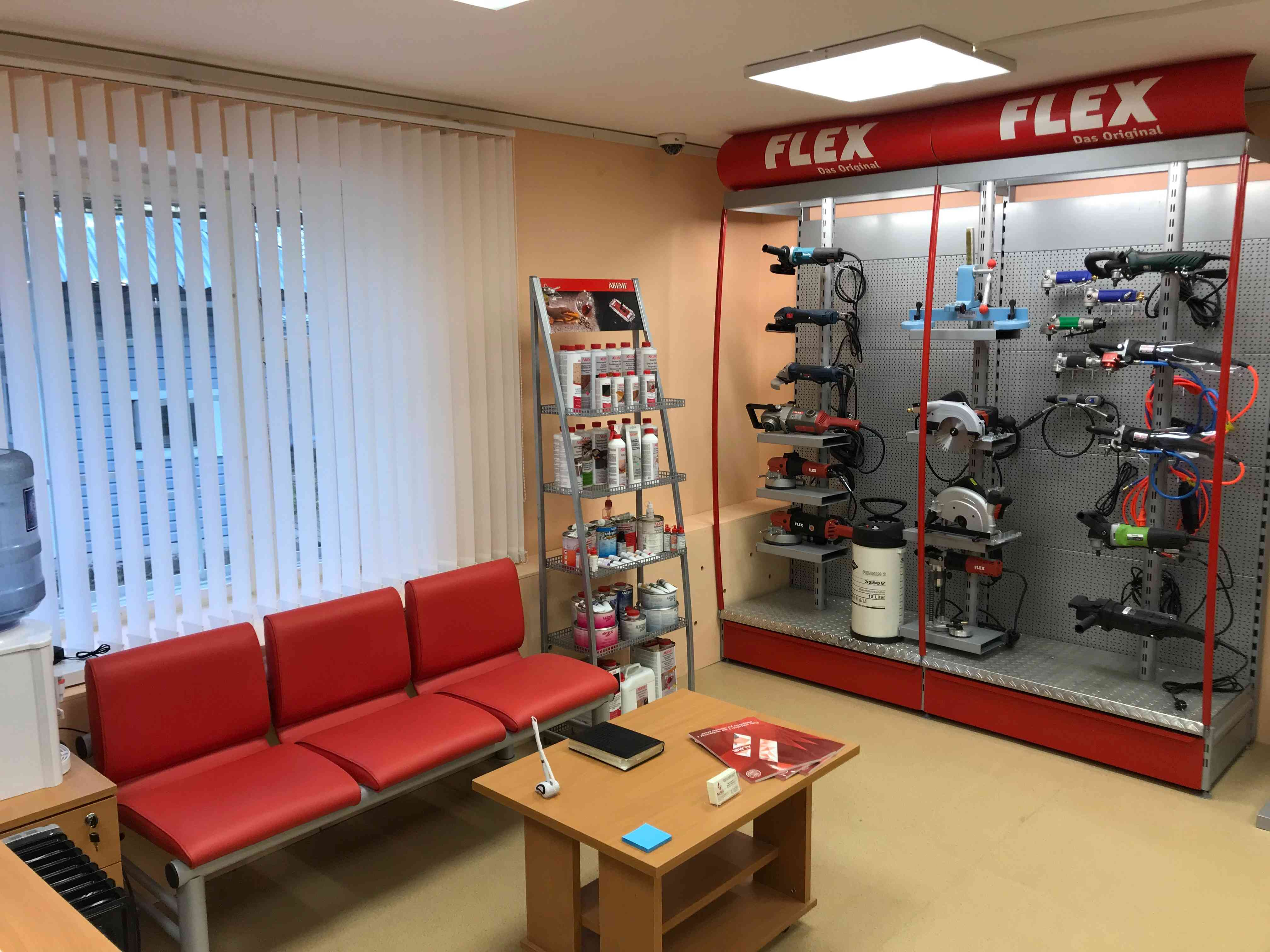 Новый офис компании Алмир