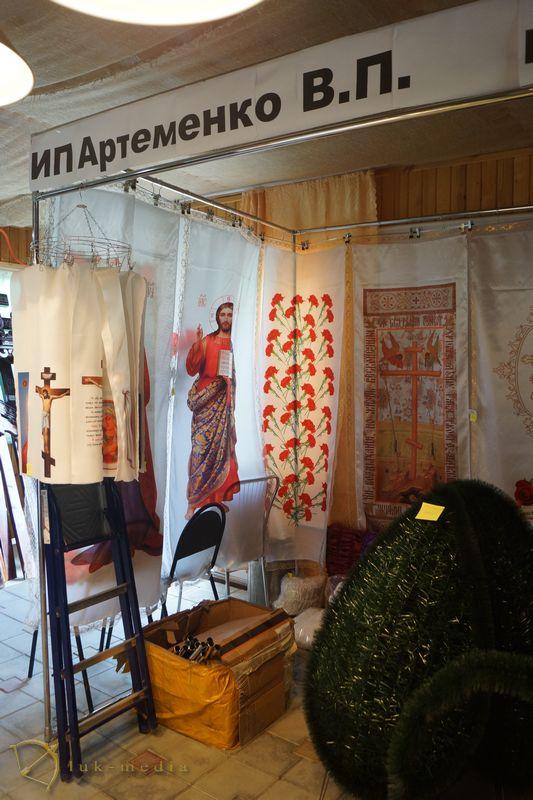Кубань ЮФО 2017 в Анапе
