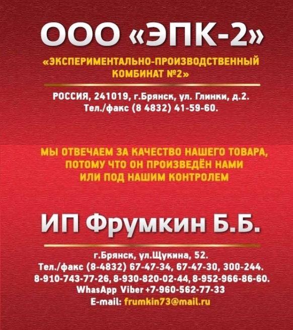 Фрумкин приглашает на выставку Некрополь