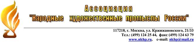 Пресс-релиз выставки Ладья Зимняя сказка 2017
