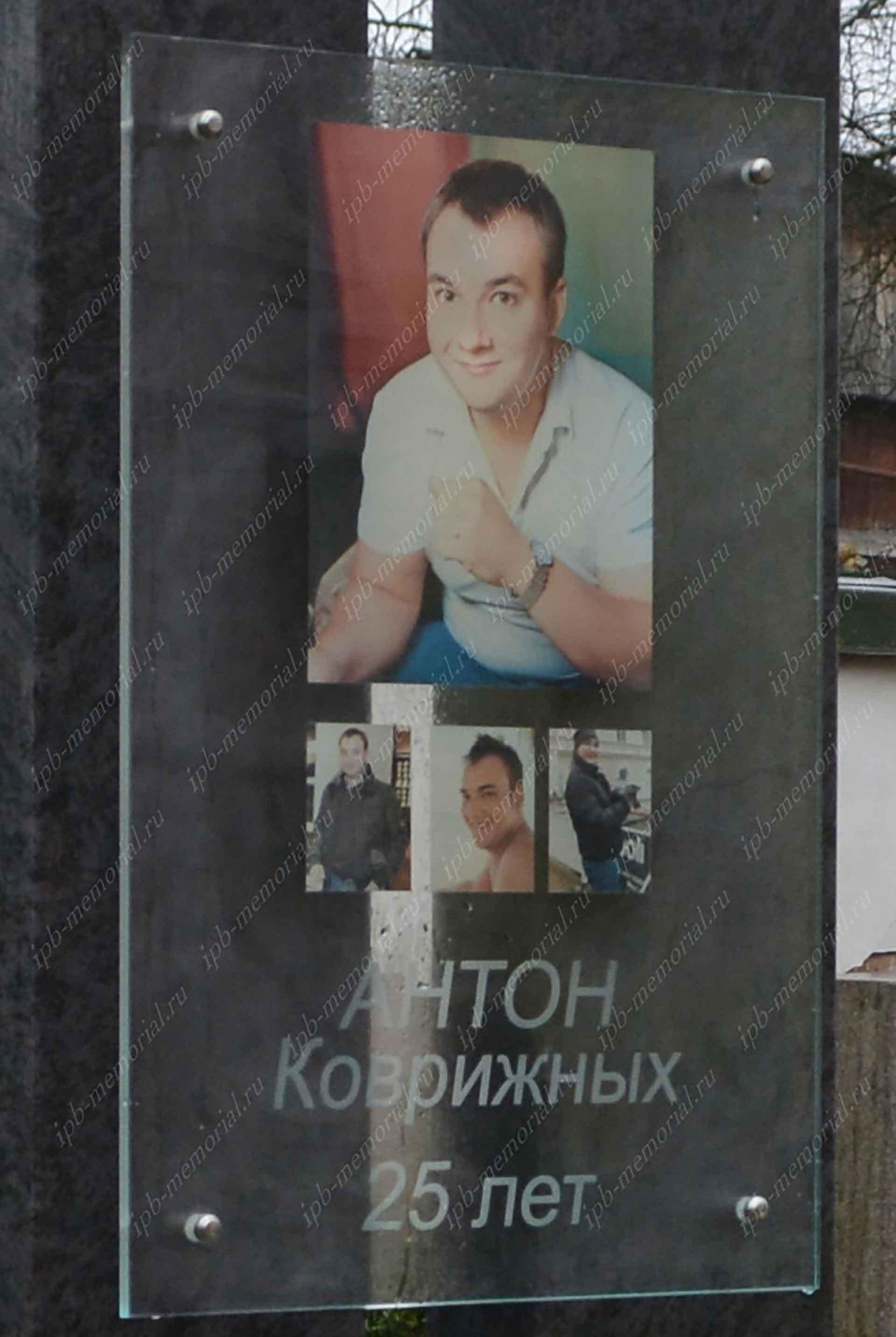 ИП Булыка