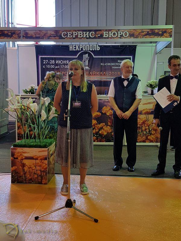 Открытие выставки Некрополь-Байкал 2018