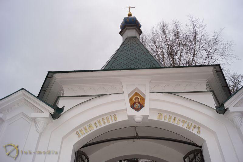 Анонс Некрополь-Байкал