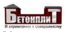 Номинанты Бетонофф 2019
