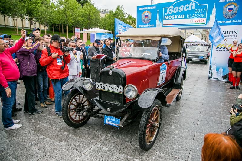 Ралли старинных автомобилей Bosh 2018