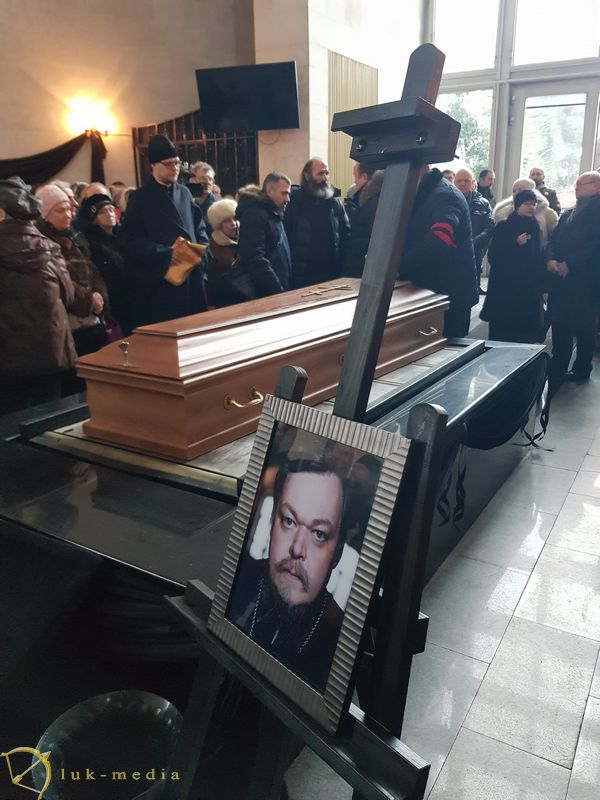 Похороны Всеволода Чаплина