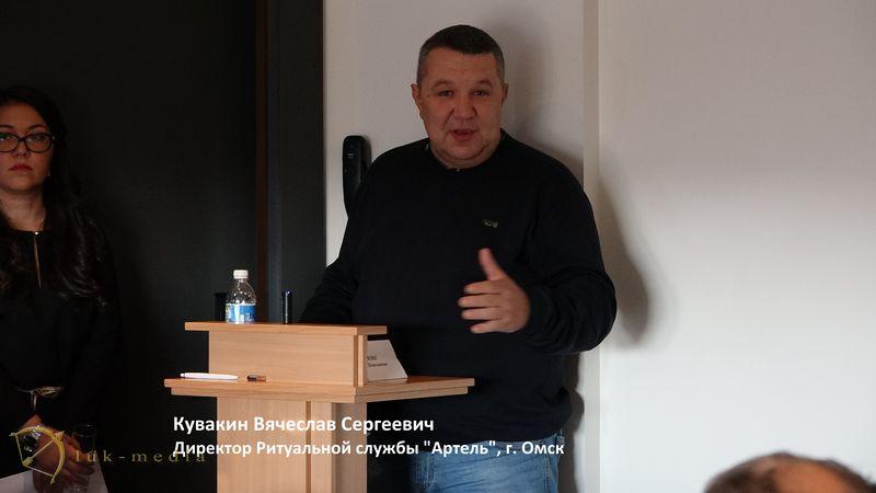 Конференция КРПП в Чебоксарах