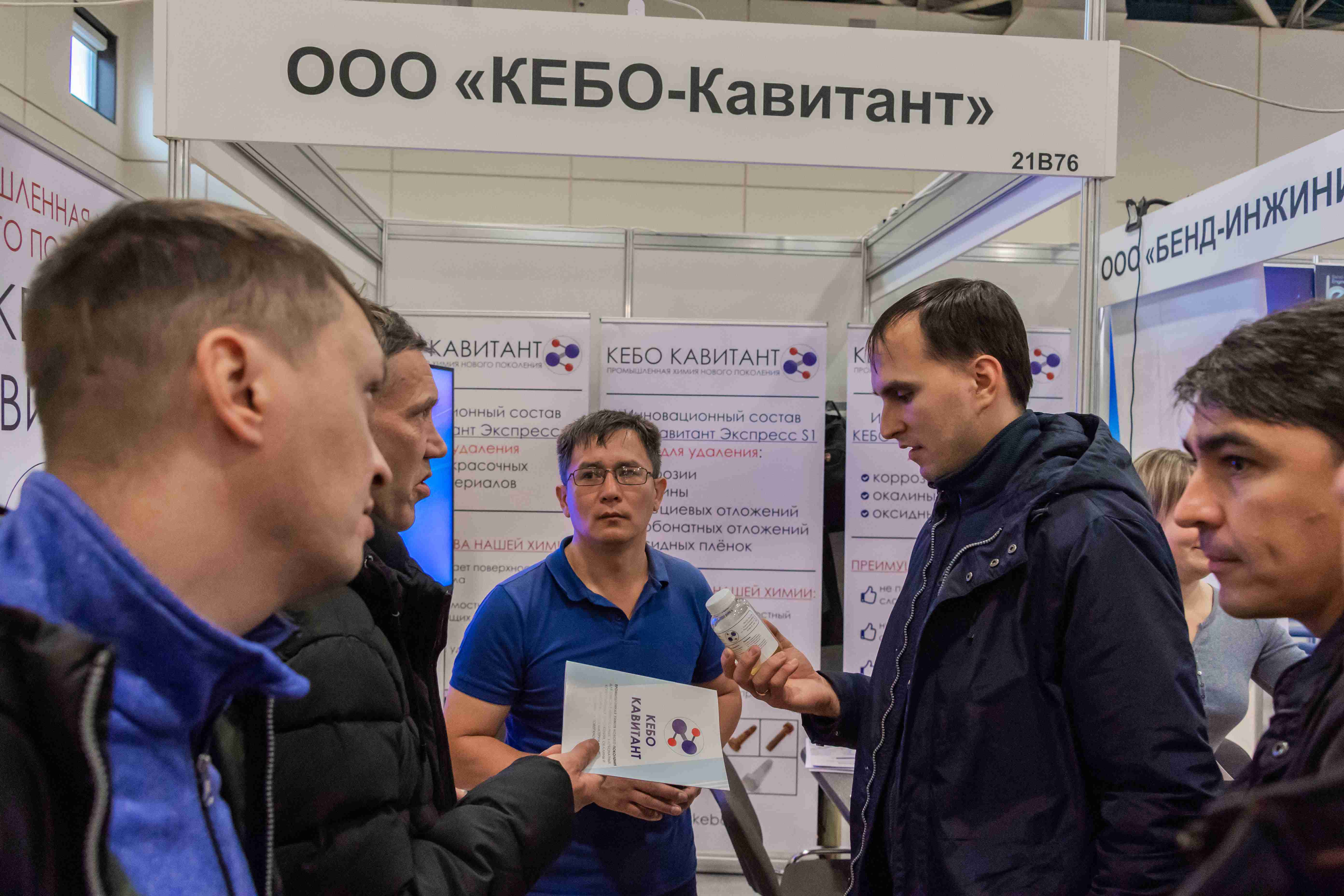 Пресс-релиз выставки Химия-2019
