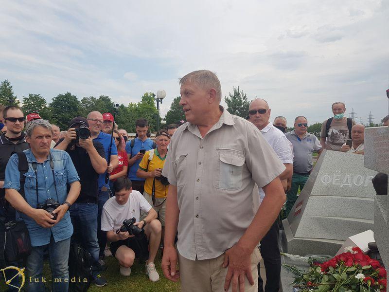 Памятник Фёдору Черенкову, Сергей Шавло на открытии памятника