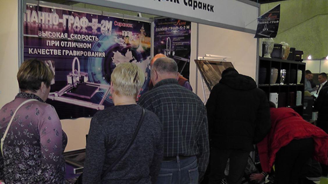 Компания ДЭЛК на выставке Некрополь-2017