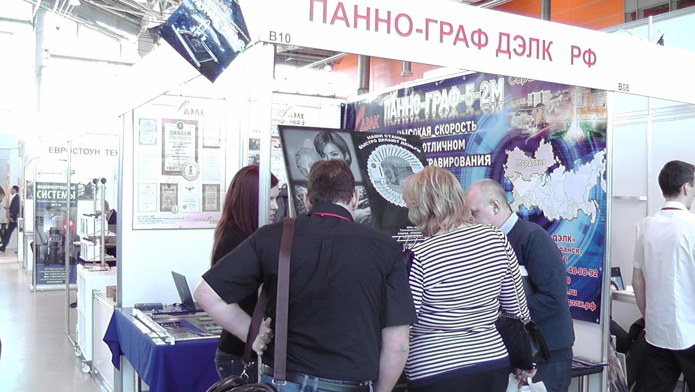 Станки ПАННО-ГРАФ на Индустрии камня