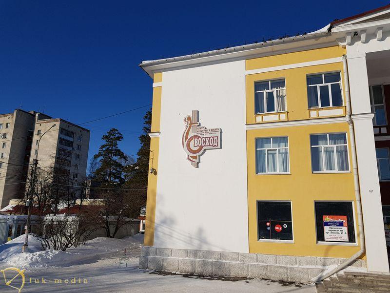 Открытие похоронного зала в Димитровграде