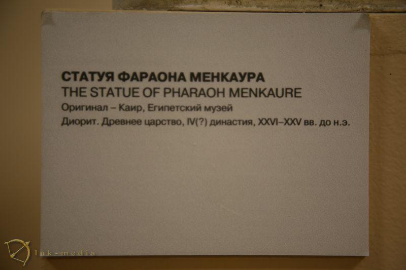 Музей слепков Цветаева