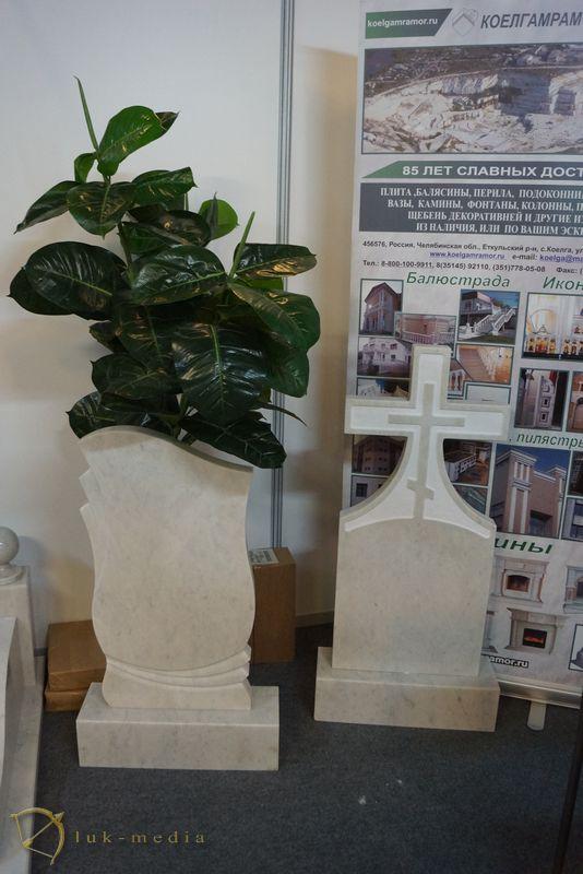 Открытие выставки в Екатеринбурге