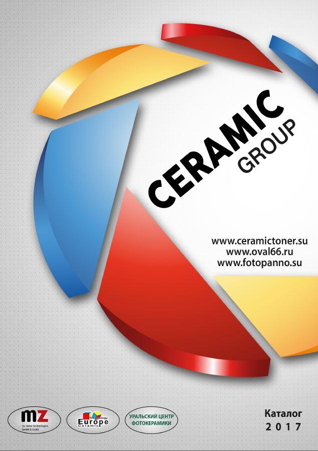 Европейские Керамические Технологии