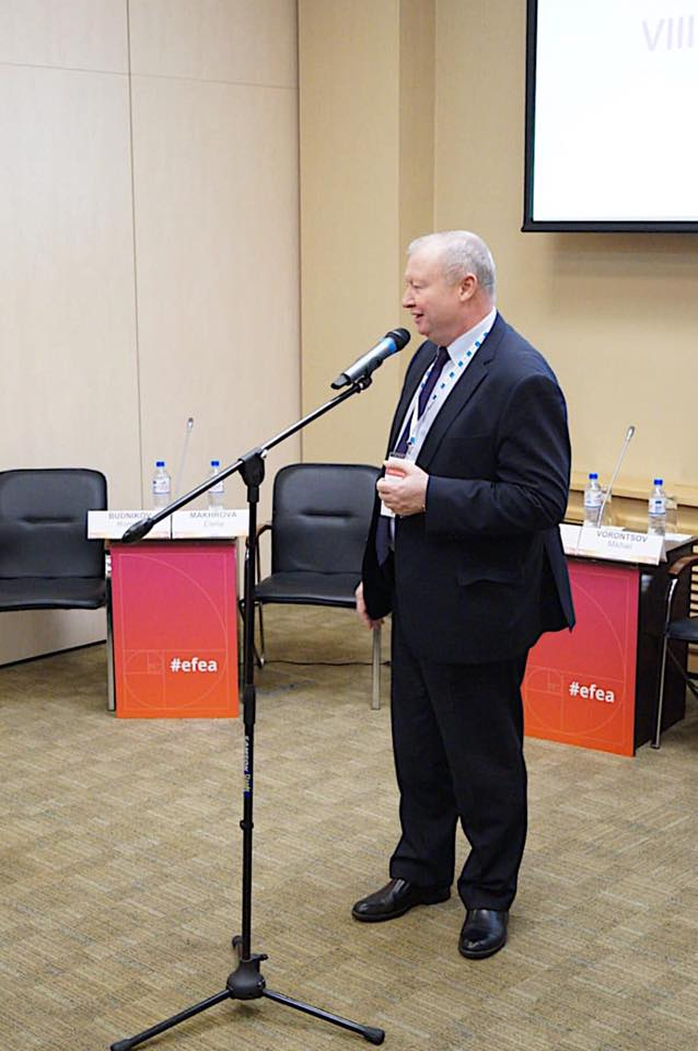 Инвент форум в Санкт-Петербурге