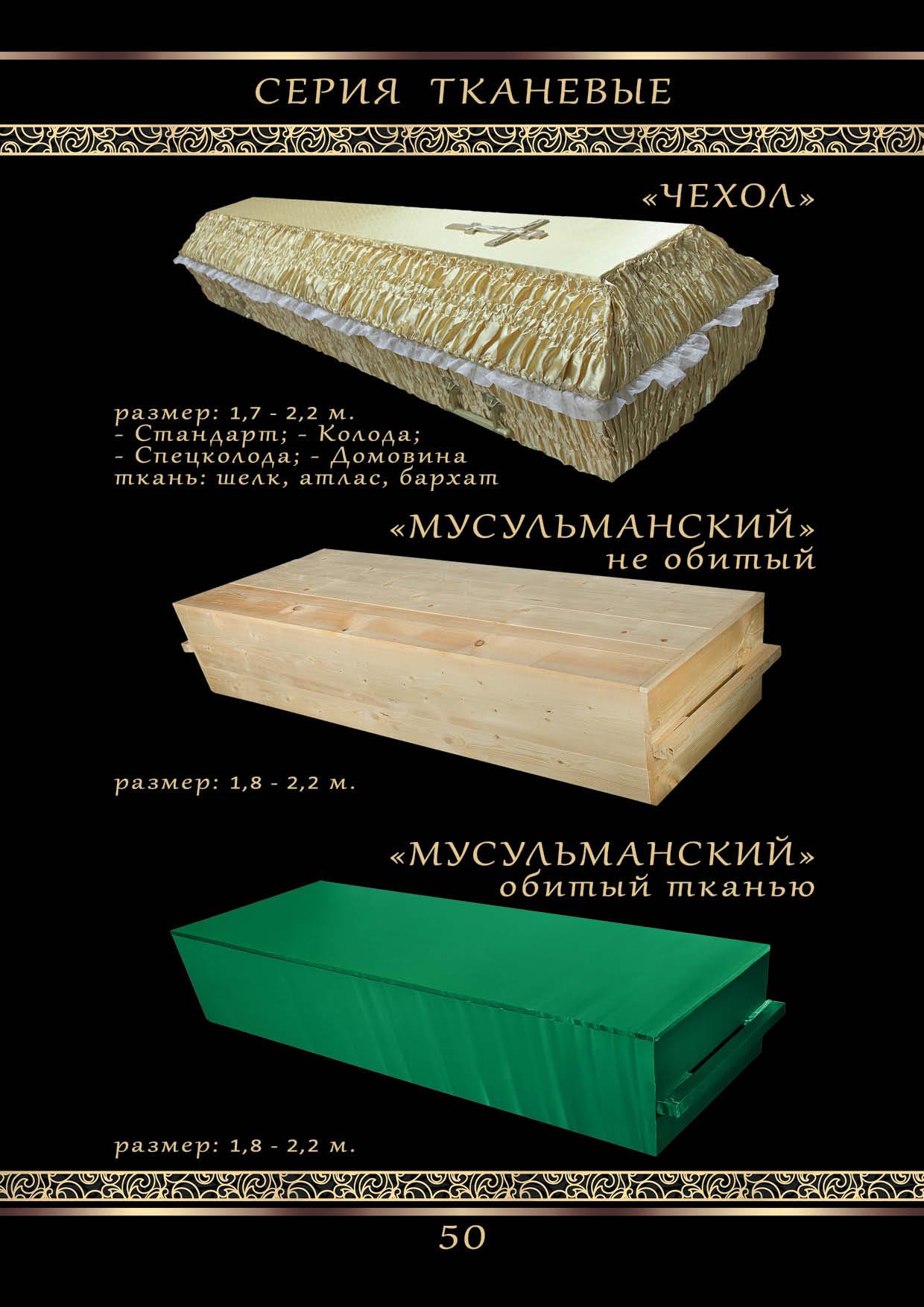 Обновленный каталог Фаворит
