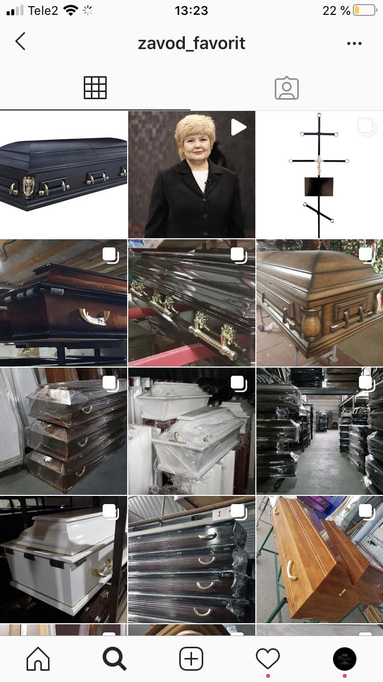 2000 подписчиков страницы Фаворит в Инстаграме