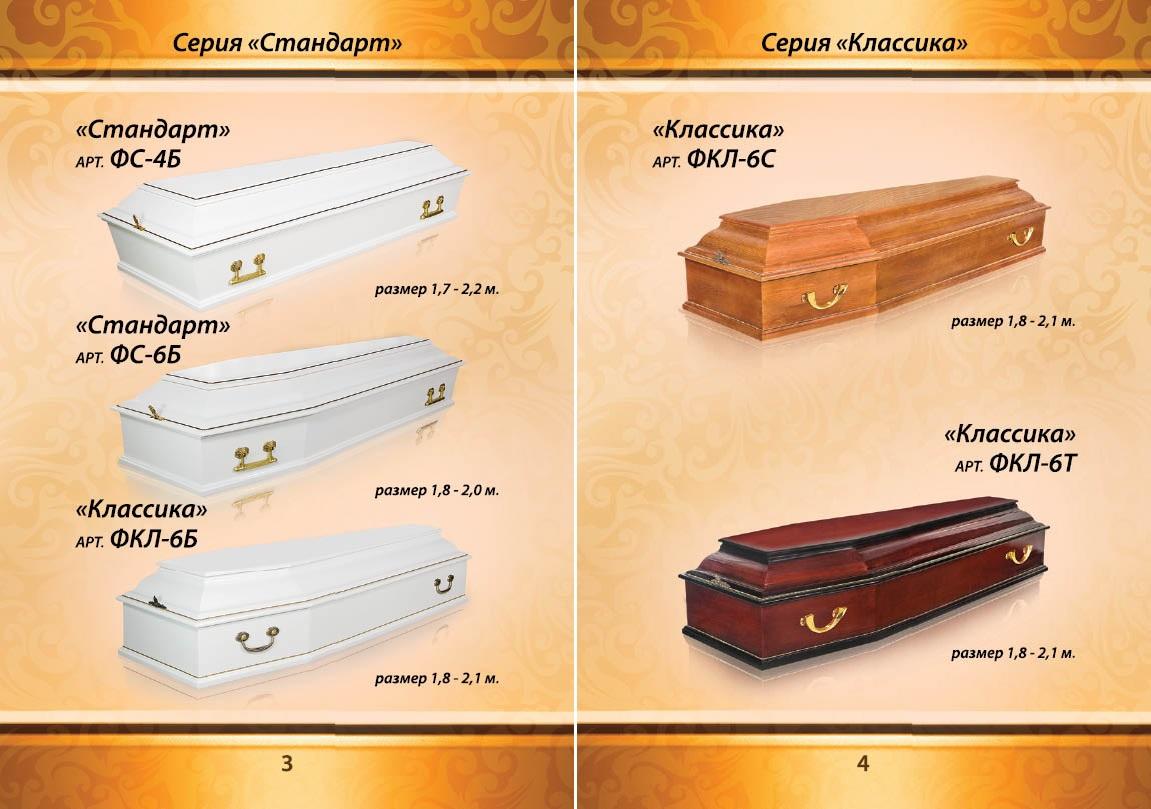 Компания ООО Фаворит