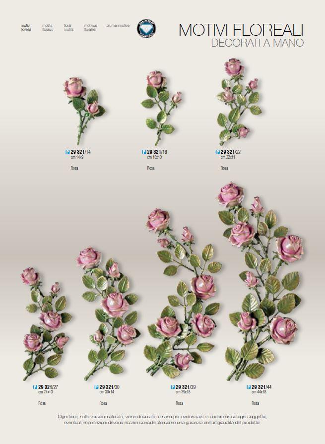 Бронзовые цветы Каджатти от компании Феникс