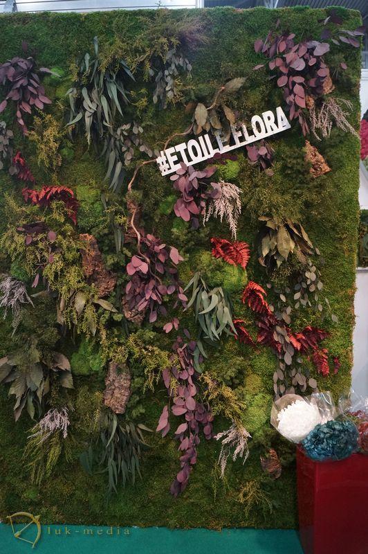 Айя Загарина дизайнер флорист из Латвии
