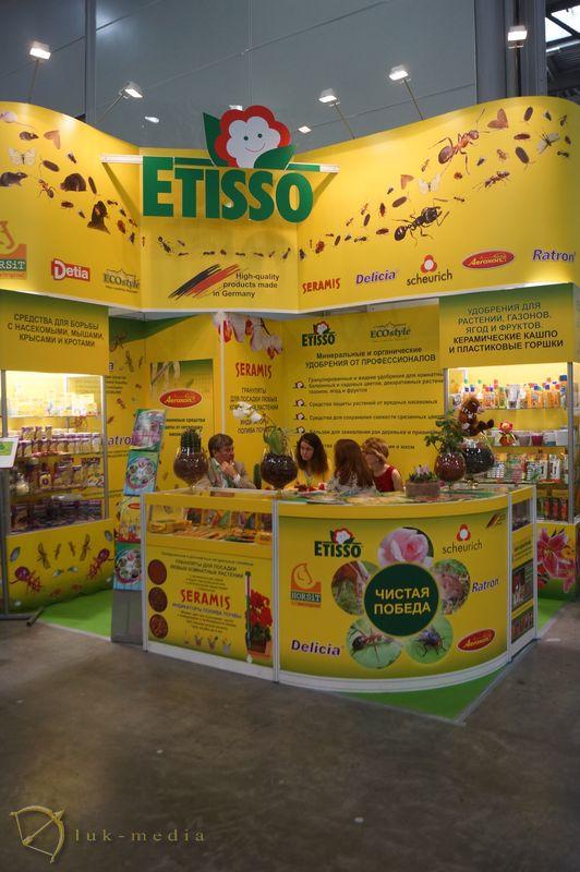 Выставка Flowers Expo