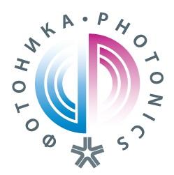 Пресс-релиз Фотоника-2019