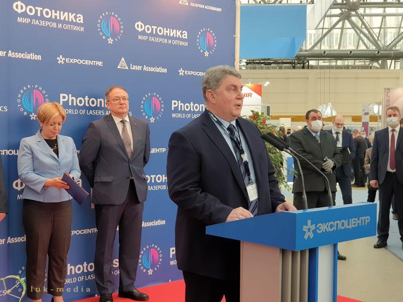 Открытие выставки Фотоника 2021