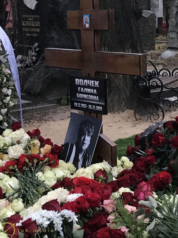 Похороны Галины Волчек