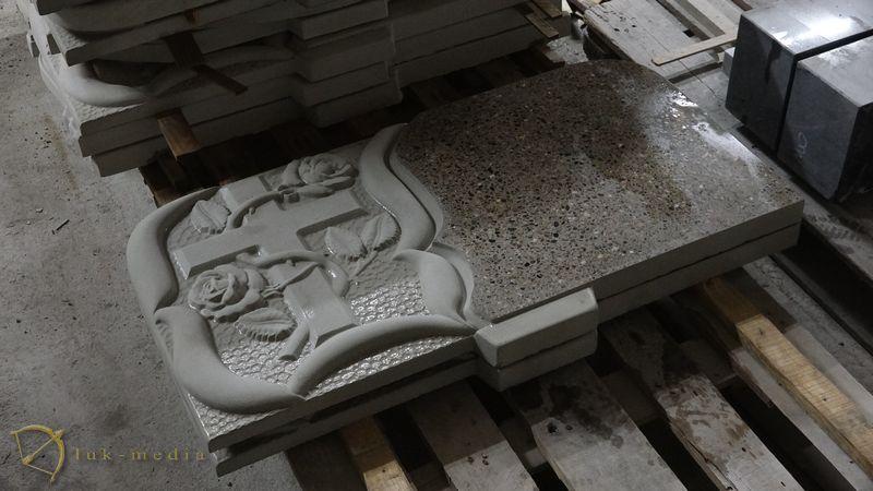 Первый завод памятников