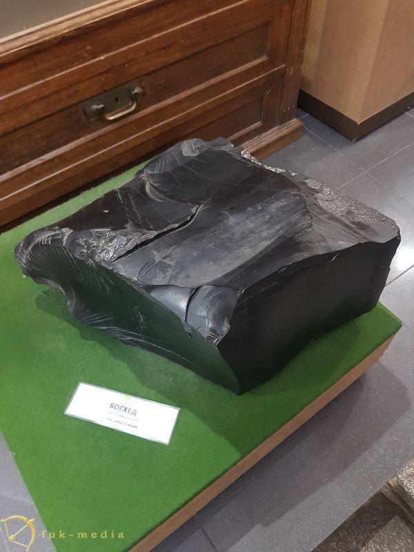 Геологический музей им. Вернадского
