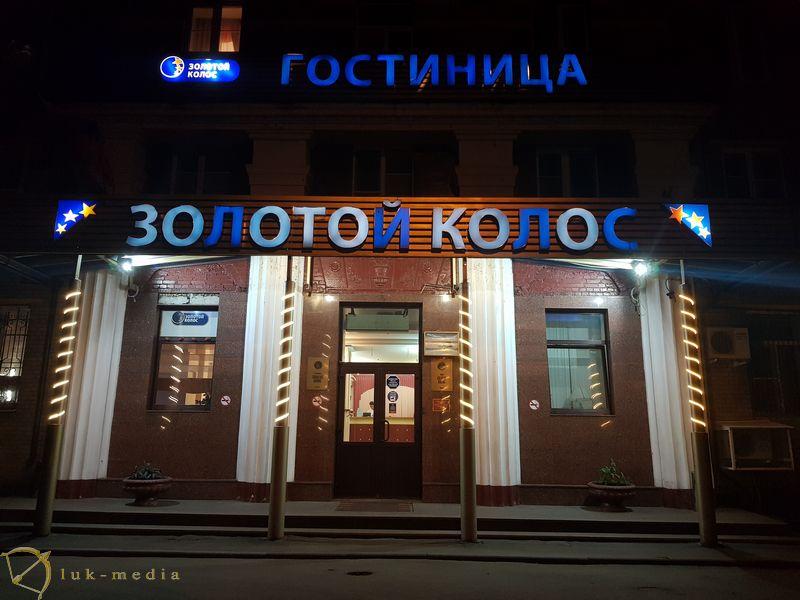 Специальное предложение от гостиниц Москвы для участников выставки Индустрия камня 2021