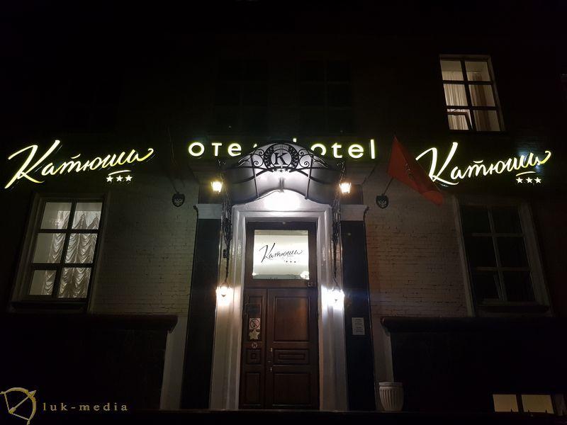 Специальное предложение от гостиниц Москвы
