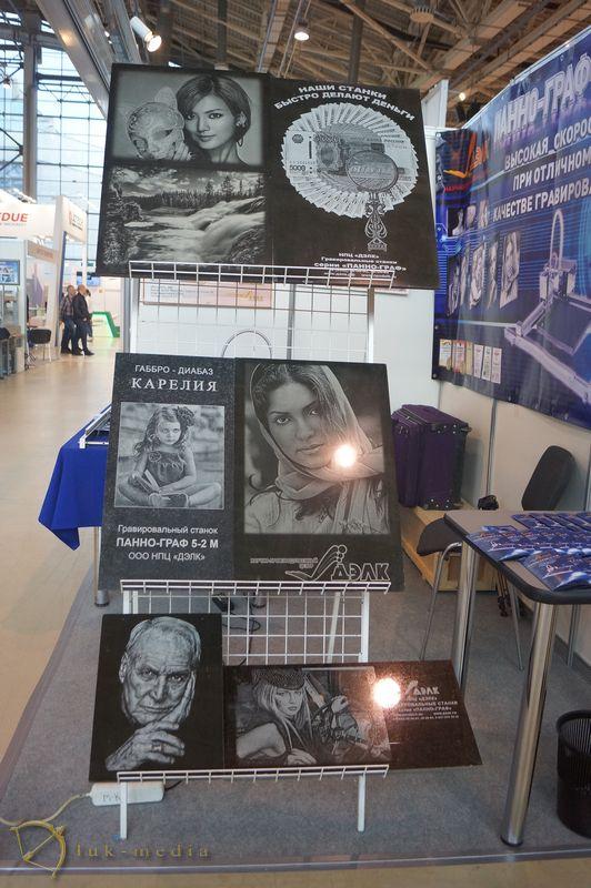 Участники выставки Индустрия камня 2018