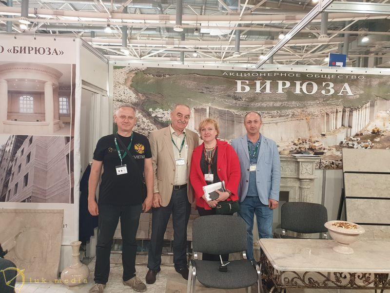 Участники выставки Индустрия камня 2019